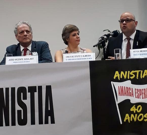 """Seminário Anistia 40 anos """"Amarga Espera"""" - dia 27"""